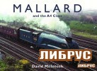 Mallard and the A4 Class