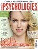 Psychologies (2013 No.04) Russia