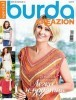 Burda Special №2 2015 Creazion
