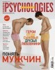 Psychologies (2013 No.08) Russia