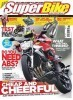 SuperBike Magazine (2009 No.06)