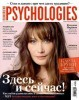 Psychologies (2013 No.09) Russia